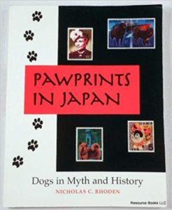 Hachiko book